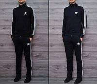 Спортивный костюм Adidas (штаны+свитшот) УТЕПЛЕННЫЙ