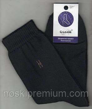 Шкарпетки мужкие х/б махрові всередині Смалій 405ПД, Рубіжне, 25 розмір, чорні, 25405