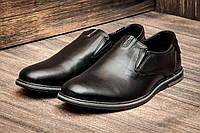 Туфли мужские CHECO, 2870