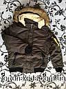 Куртка зимняя на меху  для мальчиков NATURE 10/11-16/17 лет, фото 2
