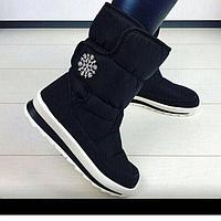 772eeadaac1a Все товары от Центр обуви Взутекс, г. Хмельницкий - маркетплейс Prom.ua