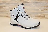 Ботинки зимние белые С554 р 38