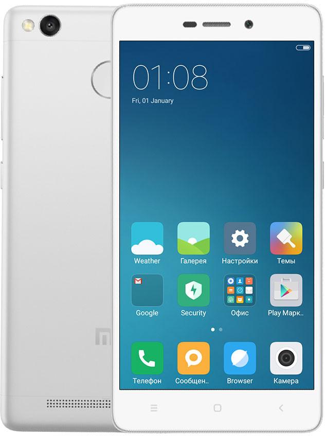 Xiaomi Redmi 3S 16GB (Silver)