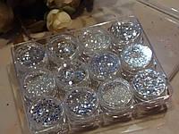 Набор серебристых блёсток 12 видов
