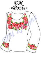 Заготовка вышиванки-блузки женской БЖ Розы