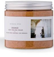 Крем пилинг с экстрактом апельсина, 600 мл