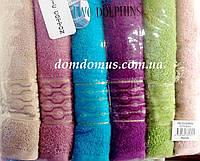 Полотенце махровое 50*90 TWO DOLPHINS  6 шт./уп., Турция Tw-022