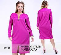Платье 571-ин17л  вырез декольте+отделка кружево R-13137 малиновый