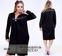 Платье 571-ин17л  вырез декольте+отделка кружево R-13136 черный