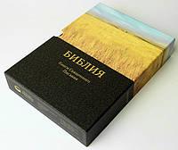 Библия формат 077 ti черная в коробке с колосками (11758)