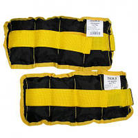 Утяжелители 2шт. по 0,75 кг желтые для рук и ног