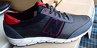 Мужские кожаные кроссовки больших размеров New Balance 45, 46, 47, 48, 49, 50