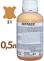 Краситель для гладкой кожи и текстиля Tarrago Self Shine Color Dye, 500 мл, цв. светло-коричневый (51)