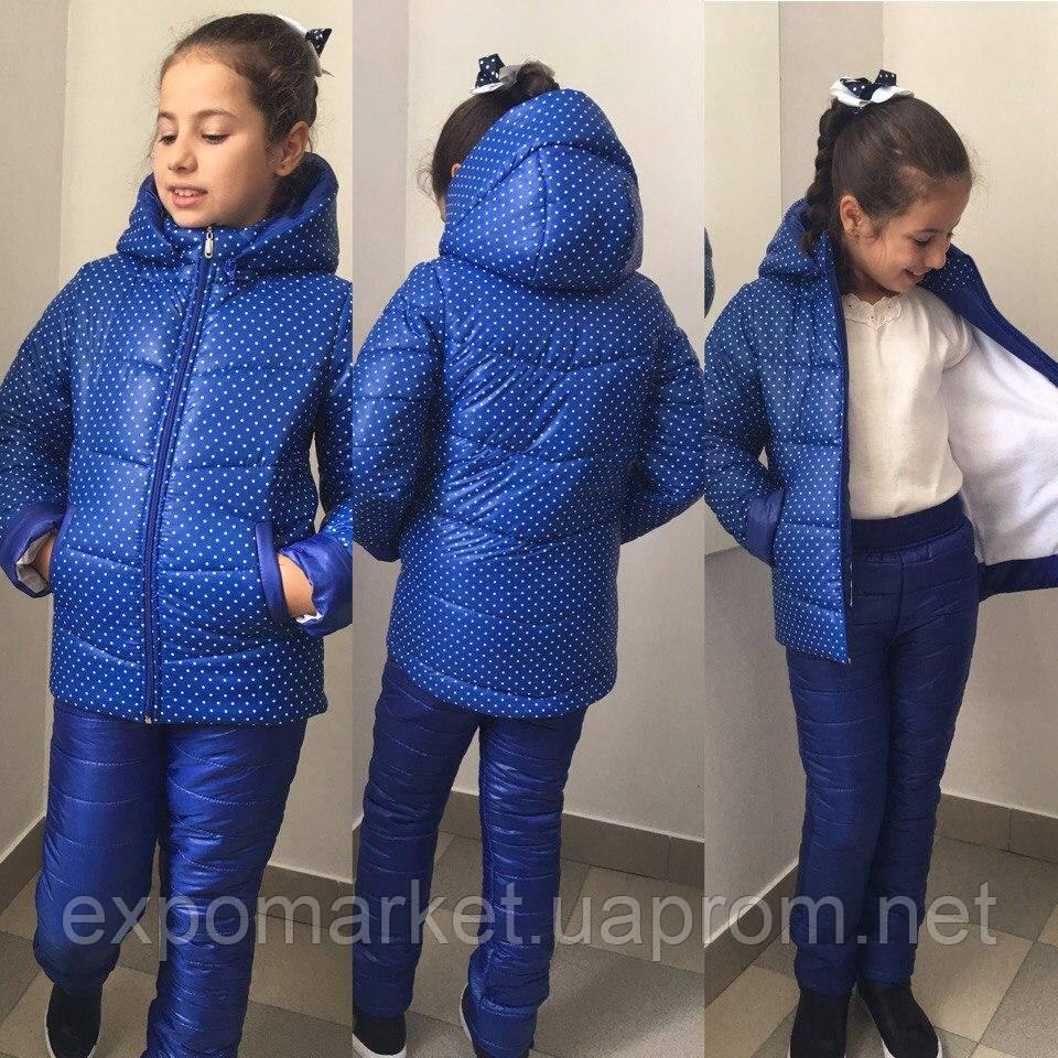 Зимний теплый костюм детский для девочки на флисе и синтепоне