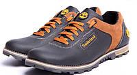 Мужские кожаные туфли кроссовки Timberland  черные 40, 41, 42, 43, 44, 45