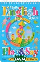 Magic English Wheel / Волшебное колесо. Человек. Семья. Питомцы