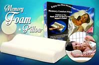 Ортопедическая подушка с памятью Comfort Memory Foam Pillow (Комфорт Мемори Фом Пиллоу) купить в Украине, фото 1