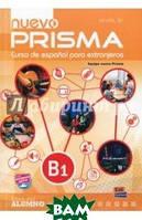 Nuevo Prisma. Nivel B1. Libro del alumno (+CD)