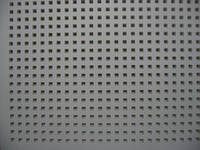 Перфорированный гипсокартон Danoline Quadril, квадратные отверстия 600*600*9,5мм, фото 1