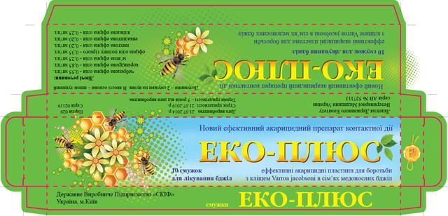 Як розводити бджіл, щоб підвищити рентабельність виробництва продукції бджільництва