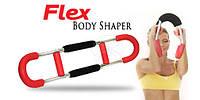 Тренажер для всего тела Flex shaper (Флэкс Шейпер) купить в Украине, фото 1