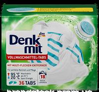 Таблетки для стирки белых и сильно загрязненных вещей