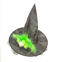 Колпак Ведьмы с зеленым черепом 260917-116