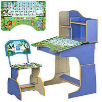 Парта детская Bambi HB 2071M04-09 синяя с стульчиком