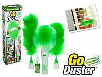Вращающаяся щетка метелка для удаления пыли Антипыль Go Duster (Гоу Дастер) 3 насадки купить в Украине