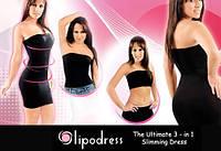 Моделирующее фигуру платье Липодресс (Lipodress) купить в Украине