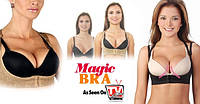 Корсет бюстгальтер для увеличения формы груди Magic Bra Мэджик Бра (Экстрим Бра Extreme Bra) купить в Украине, фото 1
