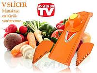 Терка овощерезка Original V-slicer (Оригинал - В) аналог Бернер купить в Украине