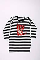 Платье для девочек Breeze оптом (98-122), фото 1