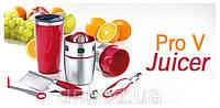 Ручная соковыжималка механическая Про Ви Джусер (Pro V Juicer) купить в Украине
