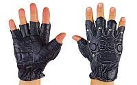 Перчатки спортивные многоцелевые BC-168 (кожа, откр.пальцы, р-р L, XL, черный)