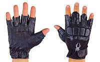 Перчатки спортивные многоцелевые BC-160 (кожа, откр.пальцы, р-р L, XL, черный)