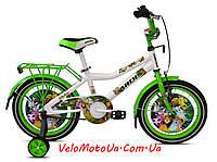 """Детский двухколесный велосипед Ardis Tomas 16"""""""