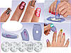 Набор для росписи ногтей нейларта  Salon Express Nail Art (Салон Экспресс Нейл Арт) купить в Украине