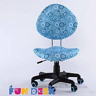 Детское ортопедическое кресло FunDesk SST5 голубой SST5_Blue
