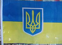Автомобильный флаг Украины с гербом на флагштоке 30х45 см