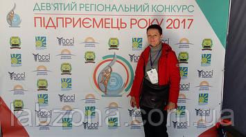 """Конкурс """"Предприниматель года 2017"""""""