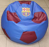 Кресло бескаркасное в виде мяча FC Barcelona