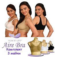 Бесшовный бюстгальтер лифчик SLIM & LIFT Aire Bra (Эйр Бра) XXL в комплекте 3 штуки купить в Украине