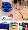 Шланг для полива Xhose (Икс-Хоз) 25ft (7,5 метров + насадка-распылитель) купить в Украине