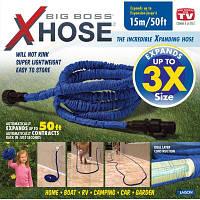 Шланг для полива Xhose (Икс-Хоз) 50ft (15 метров + насадка-распылитель) купить в Украине