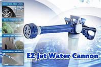 Водомет, распылитель воды, водяная пушка, насадка на шланг Ez Jet Water Cannon купить в Украине