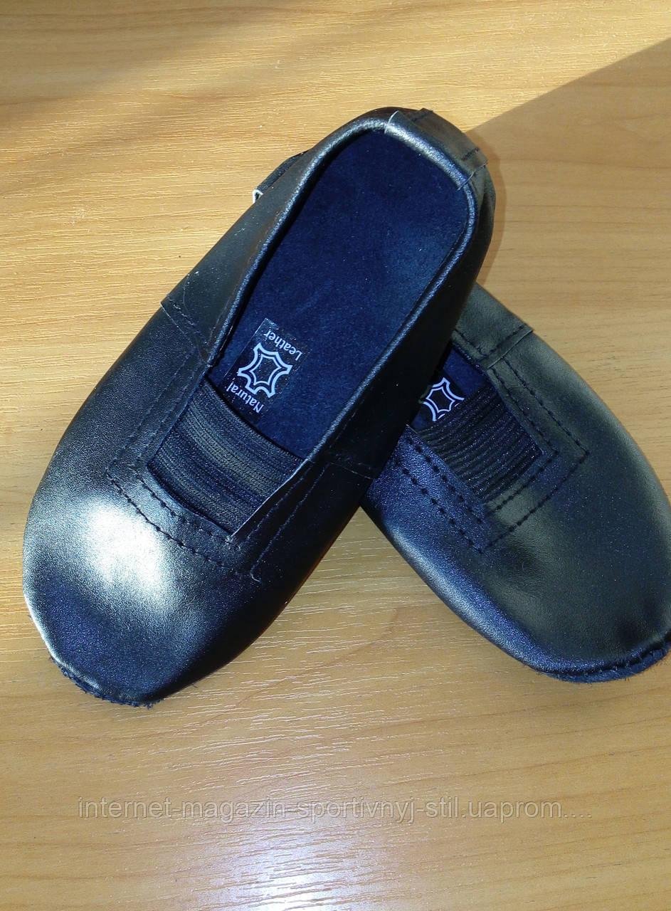Детские кожаные чешки со стелькой черные р.15-19,5 см