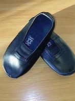 Детские кожаные чешки со стелькой черные р.15-20 см