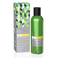 Шампуни Estel Шампунь-детокс Estel Beauty Hair Lab 250 мл