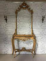 Консоль. Консольный столик с зеркалом в стиле барокко